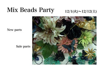 Th_mix_beads_party_2