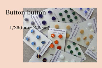Th_button_button