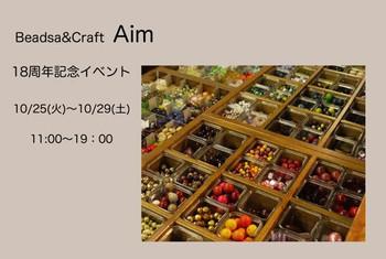 Th_aim18