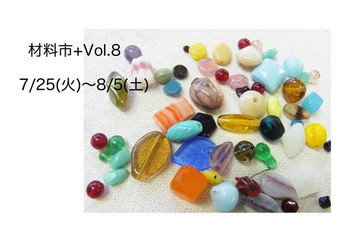 Th_vol8_2
